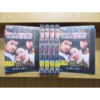 DVD 愛も憎しみも 妻と愛人の間で 全30巻 ケース無し イ・アヒョン レンタル落ち ZH165