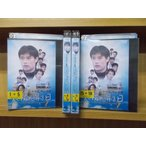 DVD 太陽が昇る日 全18巻 ケース無し イ・ビョンホン レンタル落ち ZH209