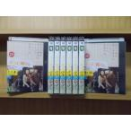 DVD ボクヒ姉さん 全32巻 ケース無し チャン・ミイネ レンタル落ち ZH229