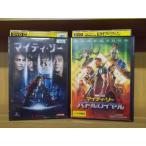 DVD マイティ・ソー + バトルロイヤル 2本セット クリス・ヘムスワース レンタル落ち ZI1437