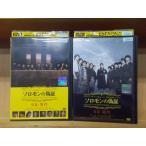 DVD ソロモンの偽証 全2巻 藤野涼子 板垣瑞生 レンタル落ち ZM1292