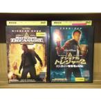 DVD ナショナルトレジャー 2巻セット ニコラスケイジ レンタル落ち ZM223画像
