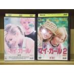 DVD マイガール 2本セット アンナ・クラムスキー レンタル落ち ZM309