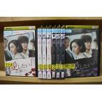 DVD 愛したい 愛は罪ですか 全32巻 ケース無し レンタル落ち ZPP1