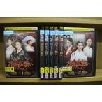 DVD 花たちの戦い 宮廷残酷史 全25巻 ケース無し レンタル落ち ZPP111