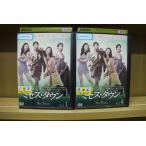 DVD ミセス・タウン 全6巻 ケース無し レンタル落ち ZPP141