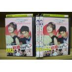 DVD 私の人生、恵みの雨 全35巻 ケース無し レンタル落ち ZPP164