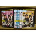 DVD グロリア 全25巻 ケース無し レンタル落ち ZPP52