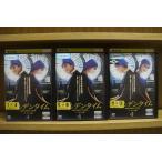 DVD ゴールデンタイム 全12巻 ケース無し レンタル落ち ZPP59