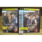 DVD チャクペ 相棒 全16巻 ケース無し レンタル落ち ZPP93