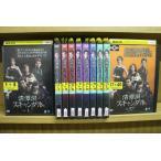 DVD 清潭洞スキャンダル 全40巻 ケース無し レンタル落ち ZPP96