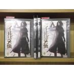 DVD 美賊イルジメ伝 1〜4巻セット(未完) レンタル版 ZR48