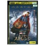 DVD ドクターストレンジ ベネディクト・カンバーバッチ マッツ・ミケルセン MARVEL レンタル落ち ZU921