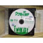 DVD クク島の秘密 全10巻 ディスクのみ シン・ソンウ キム・ソンギョン レンタル落ち セットレンタル用 ZV332