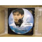 DVD 太陽が昇る日 全18巻 ディスクのみ イ・ビョンホン イム・チャンジョン レンタル落ち セットレンタル用 ZV449