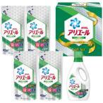 洗濯 ランドリーギフト P&G アリエール液体洗剤部屋干し用ギフトセット PGLD−30X/6310—092