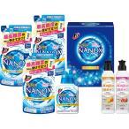 お中元 洗剤 ライオン トップスーパーナノックスギフトセット 191194159 LNW-25S