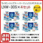 お中元 早割 洗剤 ライオン トップスーパーナノックスギフトセット LNW-30S