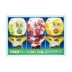 お中元 ギフト ひととえ 凍らせて食べるアイスデザート E22-150-01 IDC-15