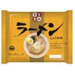 ラーメン詰め合わせ お中元 御中元 お手土産 お年賀 |サンサス ラーメンしょうゆ味(2食入り、スープ付)5パック RAM05
