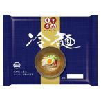 ラーメン詰め合わせ お中元 御中元 お手土産 お年賀 |サンサス 冷麺(2食入り、スープ付)5パック REI05