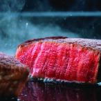 食肉詰め合わせ お中元 御中元 お手土産 お年賀 |牛 肉詰合せ オージービーフステーキ 4枚 KM15001500