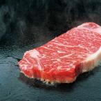 食肉詰め合わせ お中元 御中元 お手土産 お年賀 |牛 肉詰合せ オージービーフステーキ 10枚 KM15001600