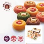 洋の焼き菓子 おいしい 詰め合わせ お中元 御中元 お手土産 お年賀 |アニマルドーナツ 12個 CAD-30