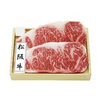 食肉詰め合わせ お中元 御中元 お手土産 お年賀 |松阪牛 スギモト ステーキ用 kin9678593992