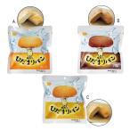 防災用品 防災食 |尾西 保存食 のひだまりパン 45-P
