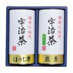 法人ギフト 日本茶 お中元 御中元 お手土産 お年賀 |健康応援茶 宇治茶 詰合せ() KOB-200