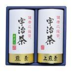 日本茶 お中元 御中元 お手土産 お年賀  健康応援茶 宇治茶 詰合せ() KOB-300