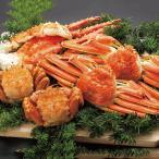 海鮮詰め合わせ お歳暮 御歳暮 お手土産 お年賀 |海鮮詰合せギフト かに 新 三大茹で蟹セット fn19-03