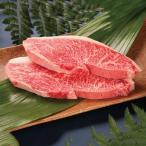 神戸牛 ももステーキ130g×2枚 dai-kmms260| 食肉詰め合わせ お中元 御中元 お歳暮 御歳暮 お年賀 内祝い
