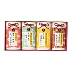 内祝い 名入れ お菓子 おいしい スイーツ |尾張 日天製菓 おかき-和花-(名入れ) BNO-B4
