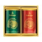 コーヒー お中元 御中元 お手土産 お年賀 |ダルマイヤー コーヒー ギフト DGS-15