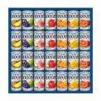 カゴメ フルーツジュースギフト FB-30N| フルーツジュース詰め合わせ お中元 御中元 お歳暮 御歳暮 お年賀 内祝い