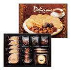 出産内祝い 洋菓子 ブルボン デリシャス