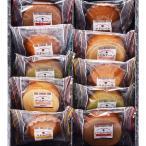 お菓子 おいしい 詰め合わせ お中元 御中元 お手土産 お年賀 |スウィートタイム | 焼き菓子セット BM-BE