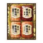日本ハム 本格派吟王ギフト HGT-40| ハムソーセージ お中元 御中元 お歳暮 御歳暮 お年賀 内祝い