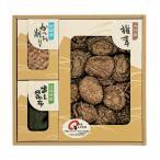 乾物 詰め合わせ お中元 御中元 お手土産 お年賀 |日本の美味詰合せ  BB25