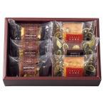 洋の焼き菓子 おいしい 詰め合わせ お歳暮 御歳暮 お手土産 お年賀 |ホテルオークラ ケーキ&ブラウニー 6個 HOCB-6