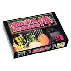 ご当地ラーメンケース対応 |ご当地名店ラーメンミニ 横浜家系ラーメン 侍 小 10箱×3合 SP-79