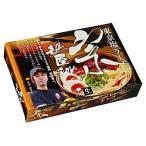 ご当地ラーメンケース対応 |ご当地名店ラーメンミニ 東京ラーメン 麺屋 宗 小 10箱×3合 SP-98