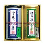 出産内祝い 日本茶JA直詰ギフト 銘茶詰合せ JA直詰 宇
