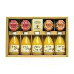 伊藤農園 100%ピュアジュース & ジュレギフトセット V-113S| フルーツジュース詰め合わせ お中元 御中元 お歳暮 御歳暮 お年賀 内祝い