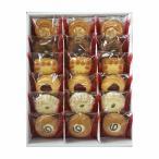 法人ギフト クッキー詰め合わせ お中元 御中元 お手土産 お年賀 |栄光堂製菓 ロシアケーキ R18