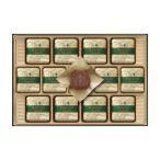 洋の焼き菓子 おいしい 詰め合わせ お歳暮 御歳暮 お手土産 お年賀 |メリーチョコレート メリー マロングラッセ MG-S