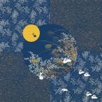 風呂敷 おしゃれ 箱入 |京の風 綿 月見うさぎ 紺 尺三巾 | 小風呂敷 4109