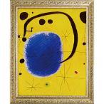 壁掛け飾り 絵画 お祝い 記念品 おしゃれ かわいい  ミュージアム シリーズ ミロ 「L'oro dell' azzurro」 MW-14005